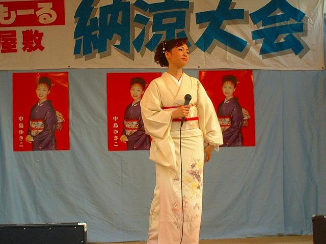 20050826-1.jpg