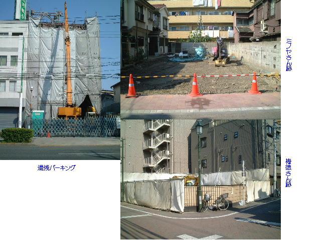 20060521-1.jpg